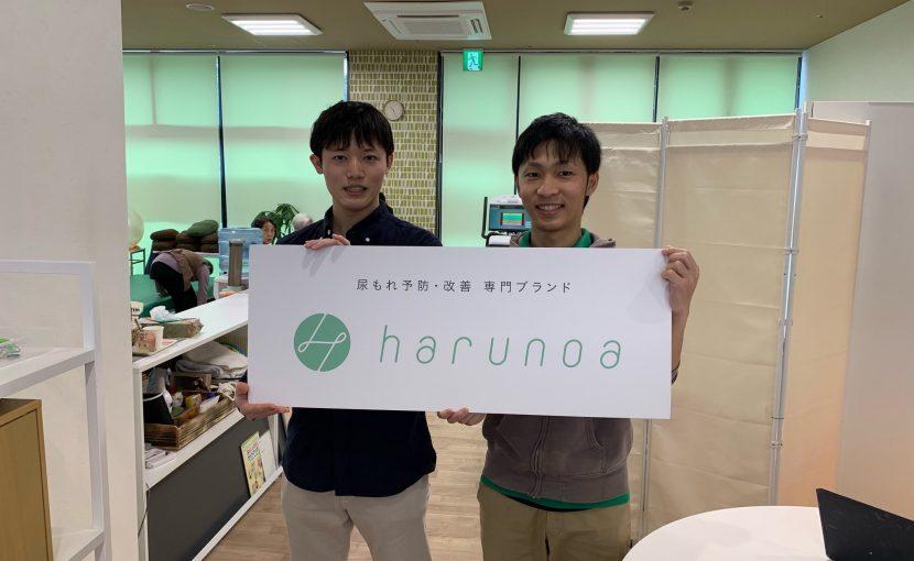 中京大学 学生の青山さんとLifeUp可児の片桐さん